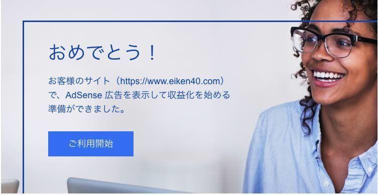 f:id:eiken40:20181129104336j:plain